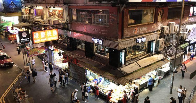 Hong Kong, päivä 1: kilpikonnia, neonvaloja ja shoppailua Causeway Bayssä