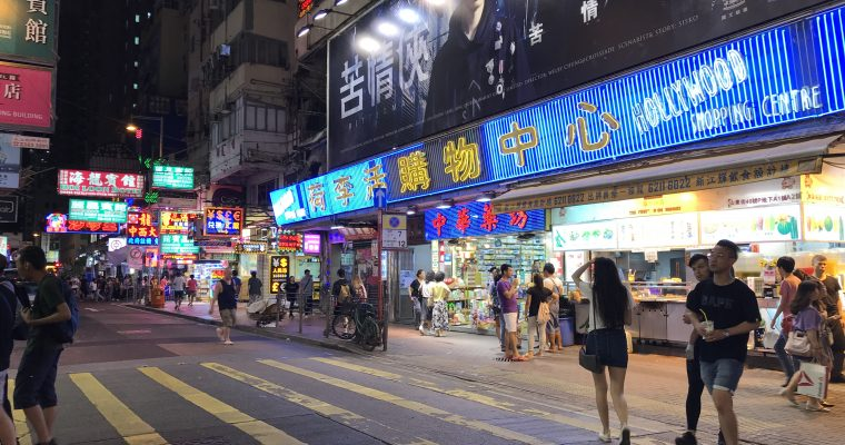 Hong Kong: Postcards from one of the Best Holidays I've Had in Recent Years