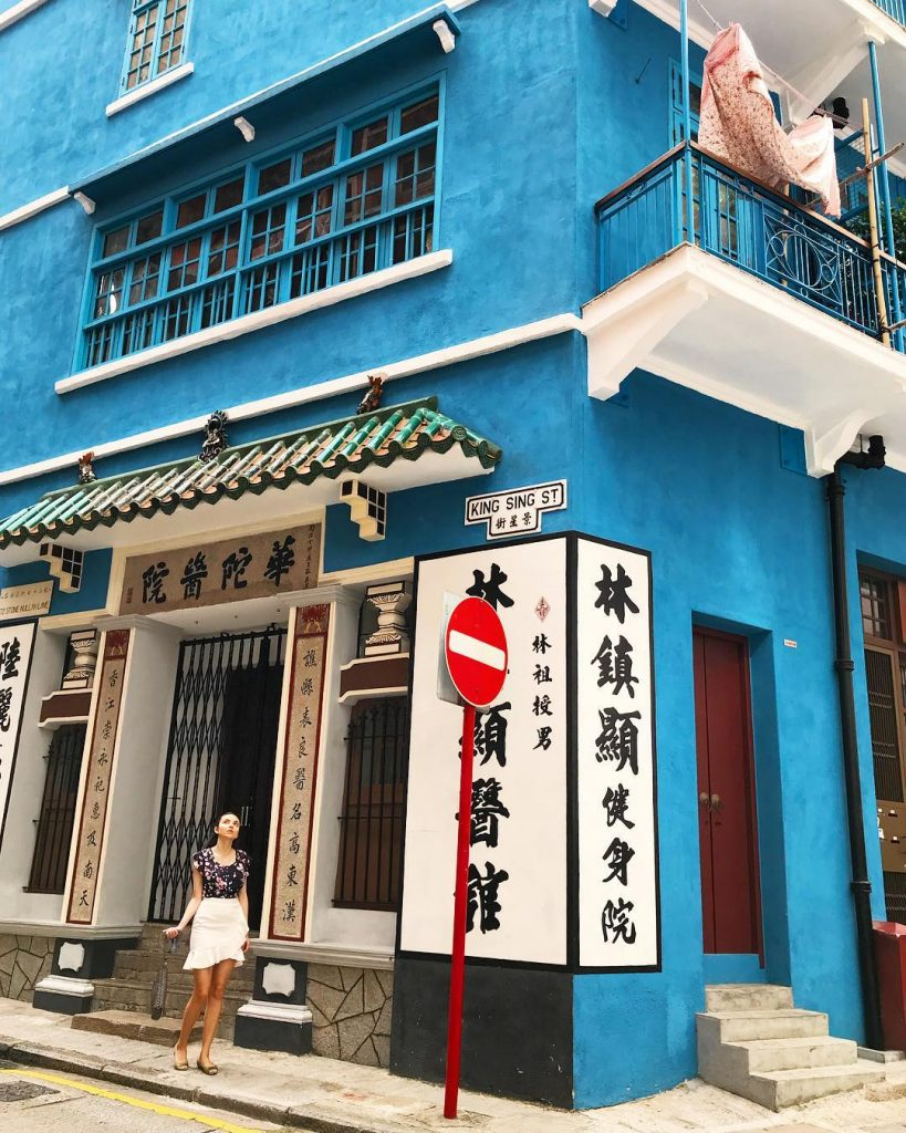 Blue House is one of Wan Chai's most famous sights